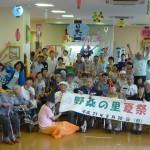 野桑の里夏祭り(平成25年8月30日)